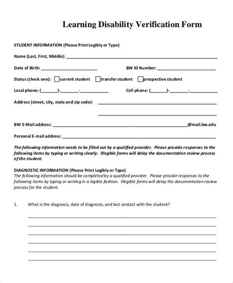 FREE 50+ Sample Verification Forms in PDF